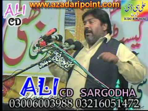 Video Zakir Liaqat Hussain Samandwana Darbar Yazeed 2009 Jhang download in MP3, 3GP, MP4, WEBM, AVI, FLV January 2017