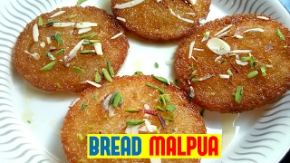 Indian Vegetarian food recipe. very easy to make with traditional style. Bread Malpua is an amazing dish to make instantly. The crispy taste of this dish wil...