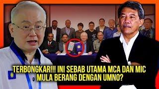 Video RENTASAN BERITA 461 | TERBONGKAR!!! INI SEBAB UTAMA MCA DAN MIC MULA BERANG DENGAN UMNO? MP3, 3GP, MP4, WEBM, AVI, FLV Maret 2019