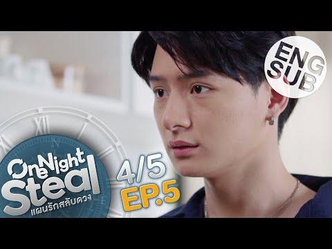 [Eng Sub] One Night Steal แผนรักสลับดวง   EP.5 [4/5]