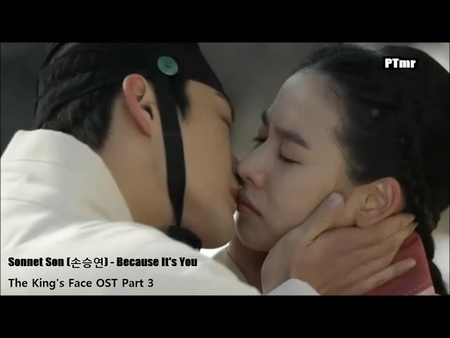 Mv-the-king-s-face-ost-part-3