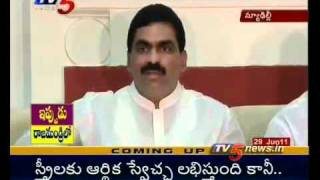 TV5 - Lagadapati Backs his Comments on 14 F Clause