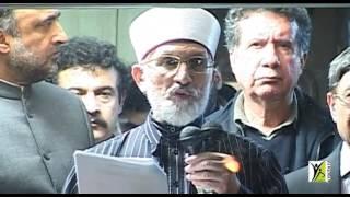 Dr.Tahir-ul-Qadri's Islamabad Long March Declaration - Jan. 17, 2013