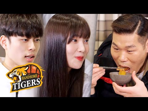 The Kimchi Stew Joy Cooked... How does it taste? [Handsome Tigers Ep 10]