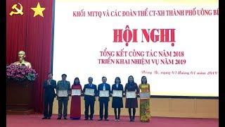 Khối MTTQ và các đoàn thể CT-XH TP Uông Bí: Triển khai nhiệm vụ năm 2019