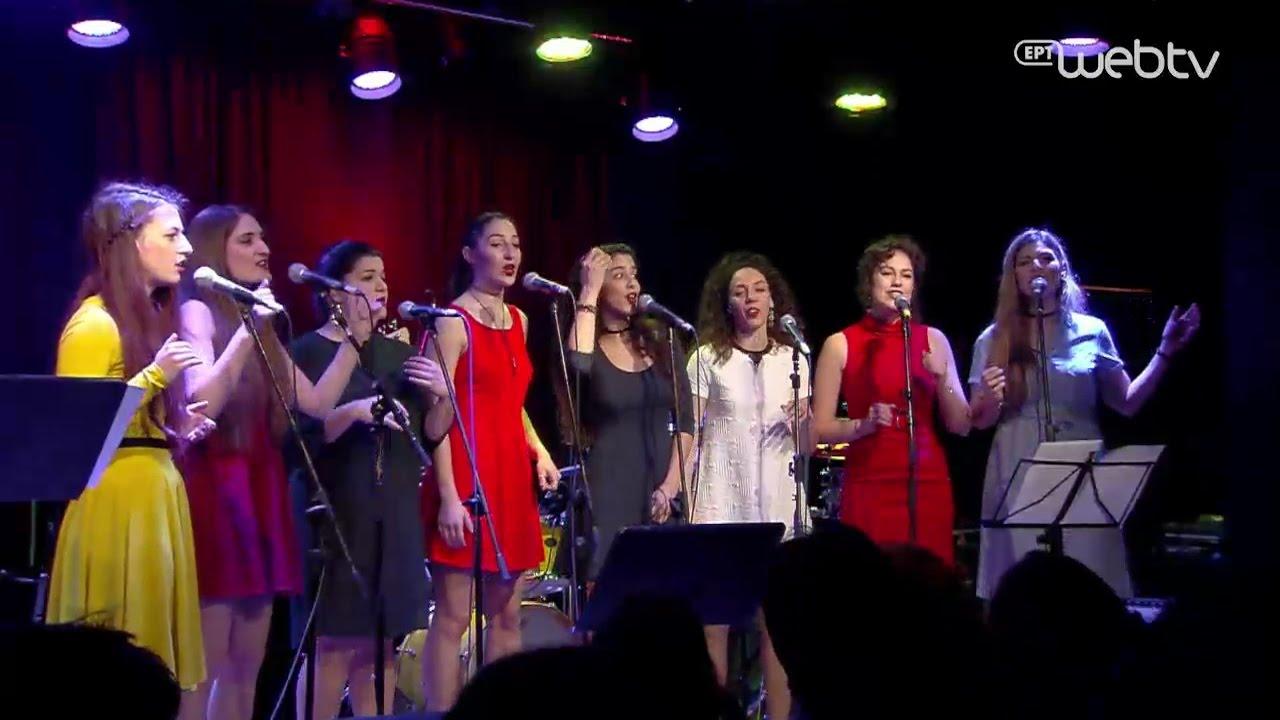 KOSMOS goes Live! – Μαρίνα Σάττι & Fonés +  Friends