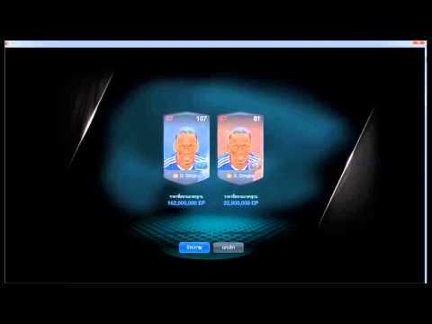 Fifa online3 Thailand  Drogba 2010 +8 720p (видео)