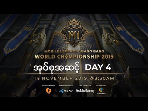 VOD MLBB World Championship 2019 Day 4 Group Stage D