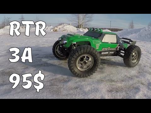 RTR всего за 95$ ... Начинаем хобби с HBX 12891 (видео)