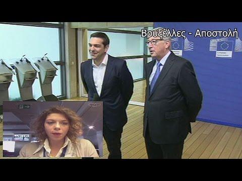Γ. Νταισεμπλουμ:  Σε θετική κατεύθυνση οι νέες ελληνικές προτάσεις