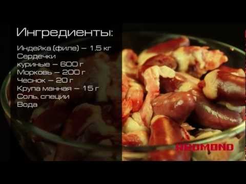 Куриные сердечки с макаронами рецепт в мультиварке