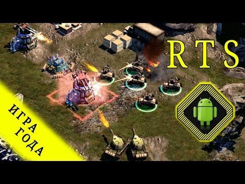 Лучшая стратегия в реальном  времени. War Commander: Rogue Assault это MMO RTS для андроид
