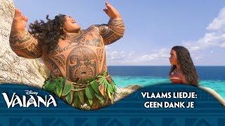 Download Lagu Vaiana | Vlaams Liedje door Sean Dhondt: Geen Dank Je | Disney BE Mp3