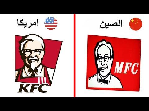 العرب اليوم - شاهد: 5 نسخ من العلامات التجارية الأكثر انتشارًا
