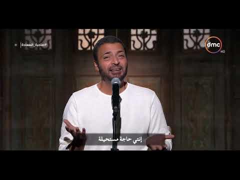 """اسمع أغنية حميد الشاعري الجديدة """"خيالي"""""""