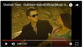 Dokhtareh Kaboli Music Video Shahab Tiam