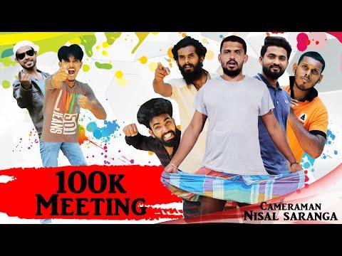 100k  Meeting   Vini productions