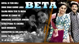 Video Beta Full Songs | Anil Kapoor, Madhuri Dixit | Jukebox MP3, 3GP, MP4, WEBM, AVI, FLV September 2019
