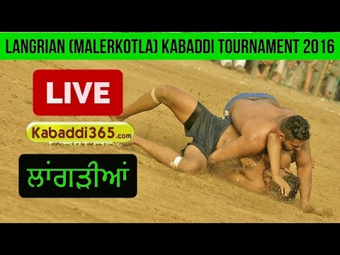 Langrian (Malerkotla) Kabaddi Tournament 21 Dec 2016