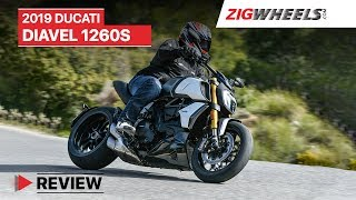 4. 2019 Ducati Diavel 1260 S Review, Price, Specs, Features and more | ZigWheels.com