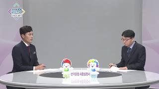 지방선거 클로즈업 <선거운동 1편> 이미지
