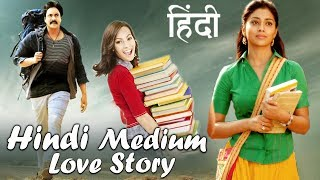 Nonton Hindi Medium Love Story   South Dubbed New HD Movie   1080p Film Subtitle Indonesia Streaming Movie Download