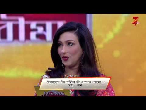 Download Home Minister Bouma - Episode 42 - January 21, 2017 - Best Scene HD Mp4 3GP Video and MP3