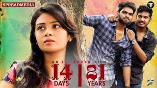 Download Lagu 14/21 - New Telugu Short Film 2018    by Eli Rohan Mp3