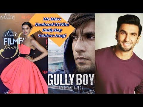 Me Mere Husband Ki Film Gully Boy Dekhne Jaugi : Deepika Padukone