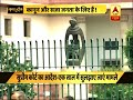 Master Stroke: Out of 48956 MPs, 1765 have criminal cases against them  - 03:42 min - News - Video