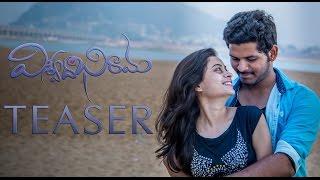 Viswadabhirama (విశ్వదాభిరామ) Short film Teaser 2017  MSR CREATIONS  12th Production