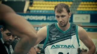 Анонс матча Единая лига ВТБ: «Астана» — ВЭФ