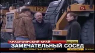 Новое место прописки Михаила Прохорова