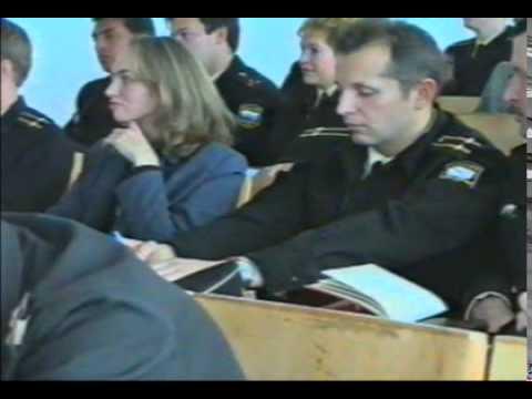 Занятия со специалистами и офицерами северного флота, при подъеме атомохода Курск