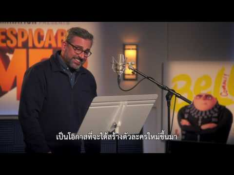 Despicable Me 3 |SteveCarellReflects Featurette| Thai sub