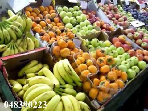 מזון פירות וירקות במבצע בקניון אמין כיוף