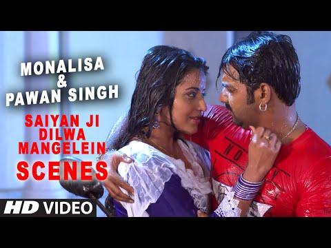Video Sexy Monalisa & Pawan Singh - Hot Bhojpuri Scenes from Saiyan Ji Dilwa Mangelein download in MP3, 3GP, MP4, WEBM, AVI, FLV January 2017