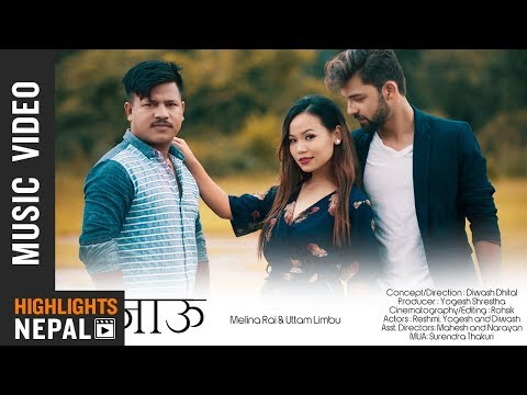(Sajau - Melina Rai & Uttam Limbu Ft. Reshmi Moktan & Mahesh Dahal | New Nepali Modern Song 2018 - Duration: 7 minutes, 3 seconds.)