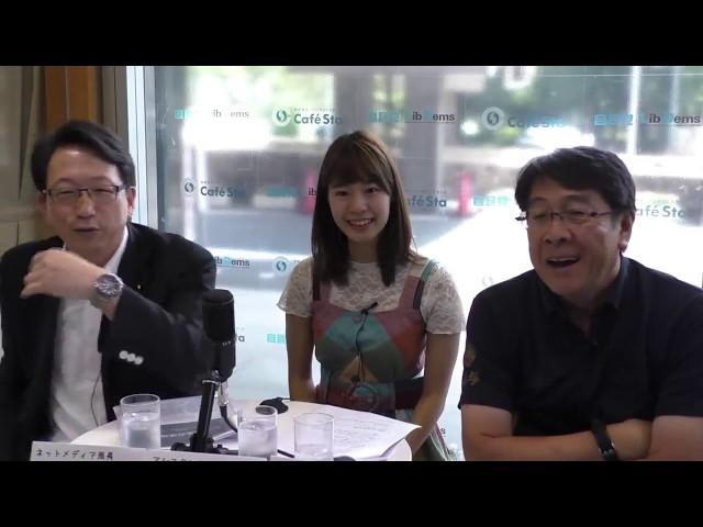 第194回カフェスタトーク【築地魚河岸三代目 生田よしかつさん】