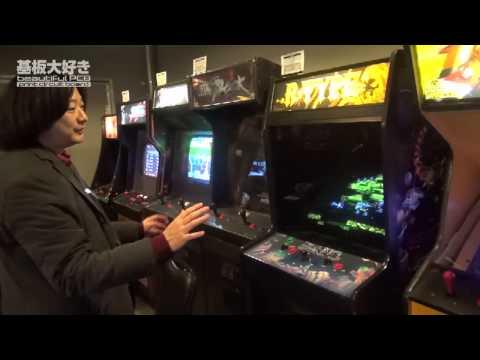 レトロゲームセンター、Galloping Ghost Arcade(1)
