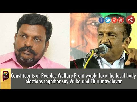 Constituents-of-Peoples-Welfare-Front-would-face-the-local-body-elections-together
