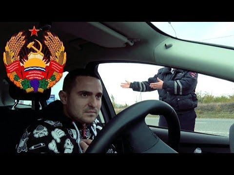 Гаишники непризнанной ПМР круче Украинской полиции (позитив) - DomaVideo.Ru