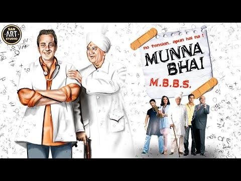 MUNNA BHAI MBBS 2003 HD | Sanjay Dutt | Sunil Dutt | Gracy Singh | Digital Art