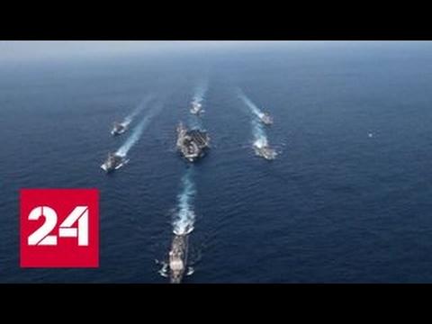 Стратегическое терпение кончилось: США отправляют к берегам КНДР еще два авианосца (видео)