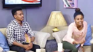 Ethiopia :Qin Leboch (ቅን ልቦች) Tv show Ep 19 Part 1