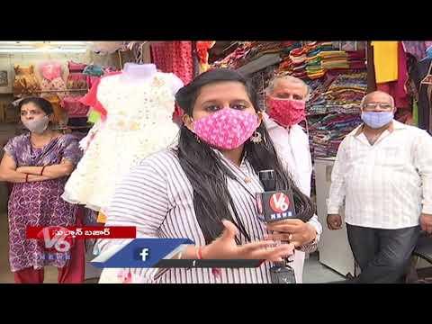 Ground Report On Hyderabad Street Shops | Sultan Bazaar, Begum Bazaar, Charminar Fort | V6 News