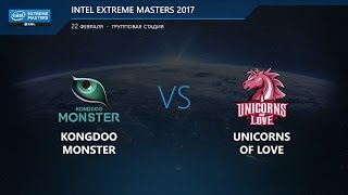 KDM vs UOL - IEM Katowice 2017 День 1 / LCL / LCL