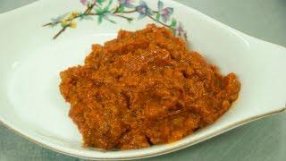 Misser Wot Or Spicy Lentils From Sheba's Ethiopian Restaurant.