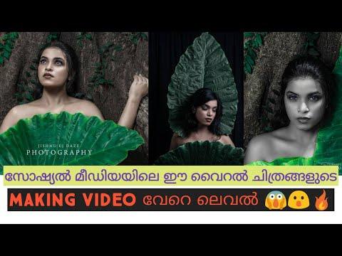 വൈറൽ ഫോട്ടോഷൂട്ടിന്റെ Making Videoയും വൈറൽ 😮 അടിപൊളി🔥🔥Viral Photoshoot | Jishnu E J Daze | Malayalam