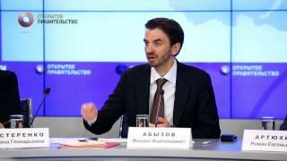 Россия должна войти в 5-ку стран по прозрачности бюджет